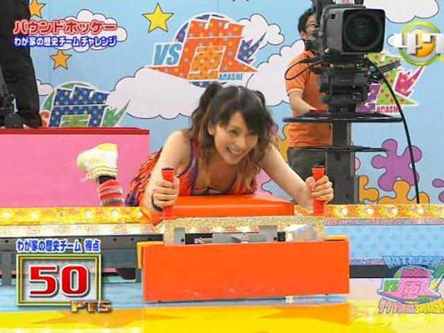 柴咲コウのエロ画像とお宝エロ画像