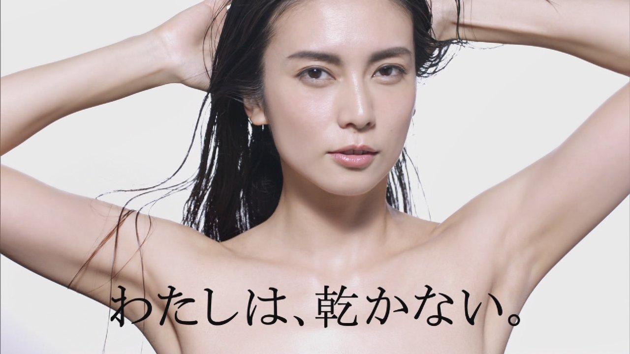 柴咲コウの乳首ポロリしたヌードエロ画像や胸チラ