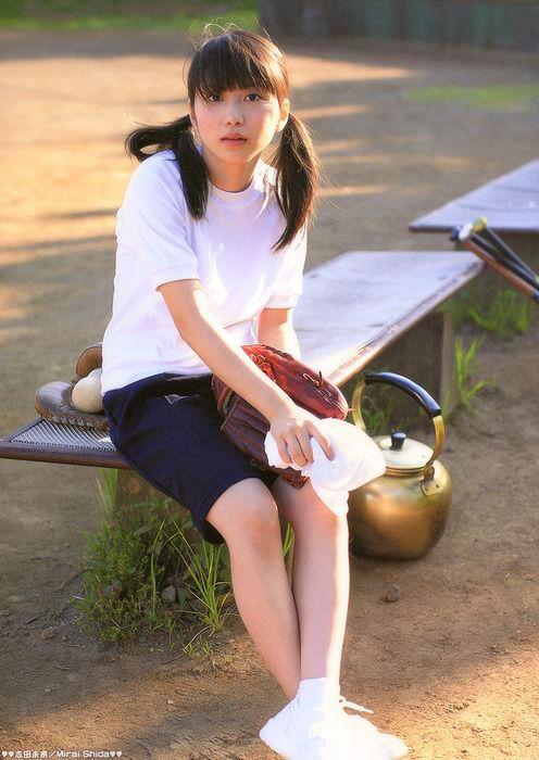 志田未来のおっぱい乳揉みエロ画像