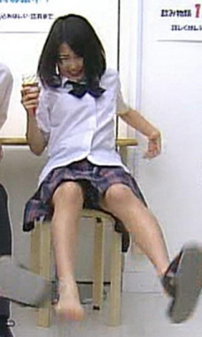 志田未来のセックスエロ画像