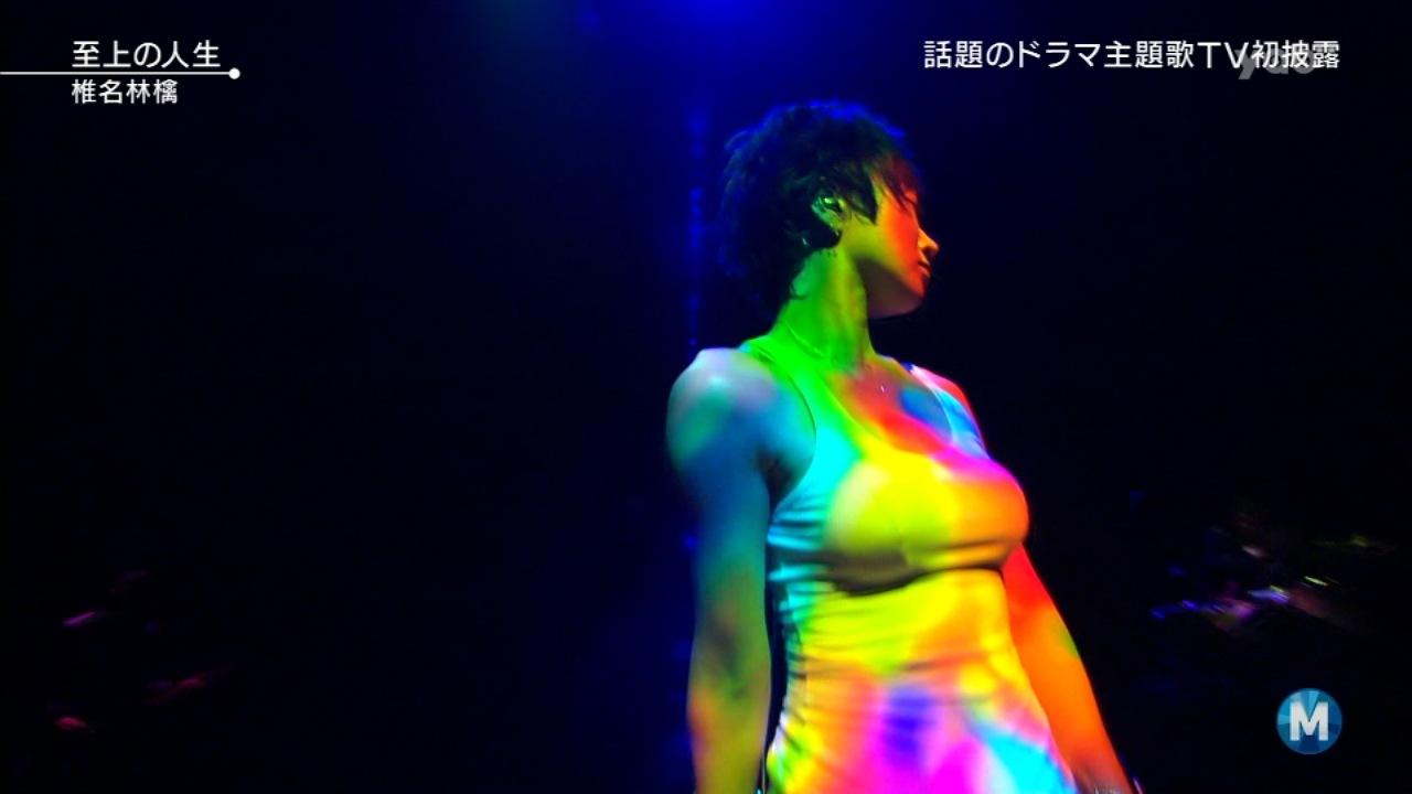 椎名林檎のパンチラエロ画像