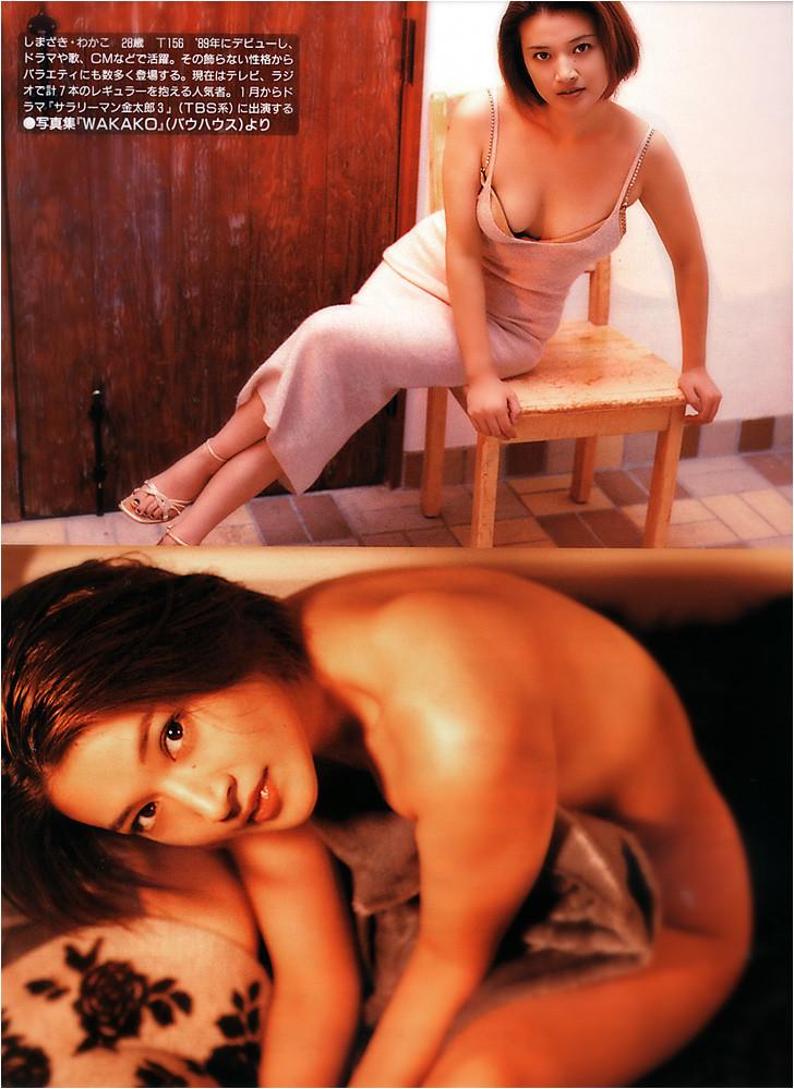 島崎和歌子のおっぱいエロ画像