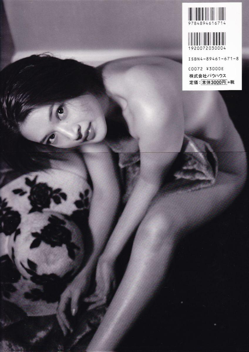 島崎和歌子の巨乳で胸チラエロ画像