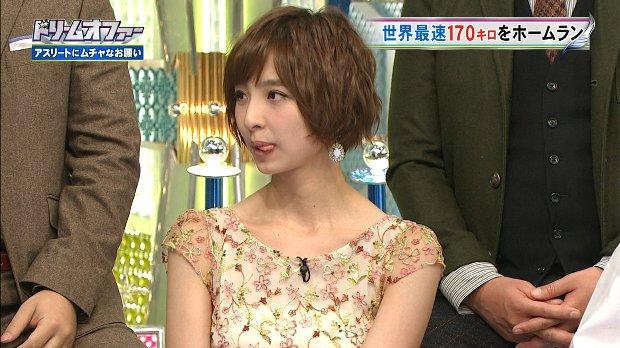 篠田麻里子の放送事故お宝エロ画像