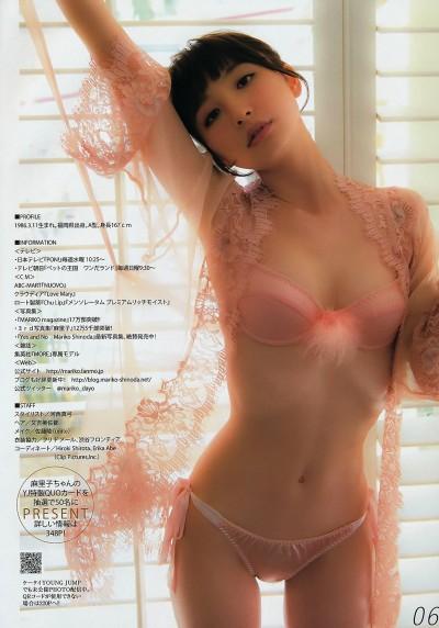 篠田麻里子のAVアダルト画像