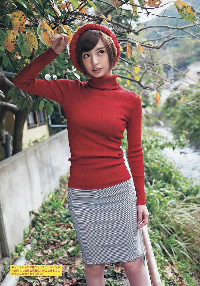 篠田麻里子モロにマンスジやハミマンエロGIF画像