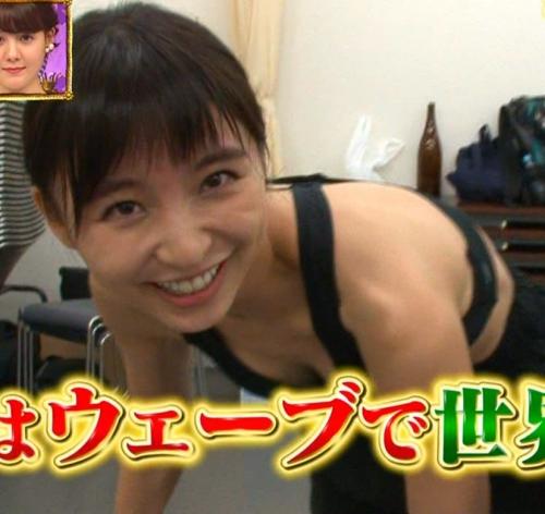 篠田麻里子のお宝エロ画像