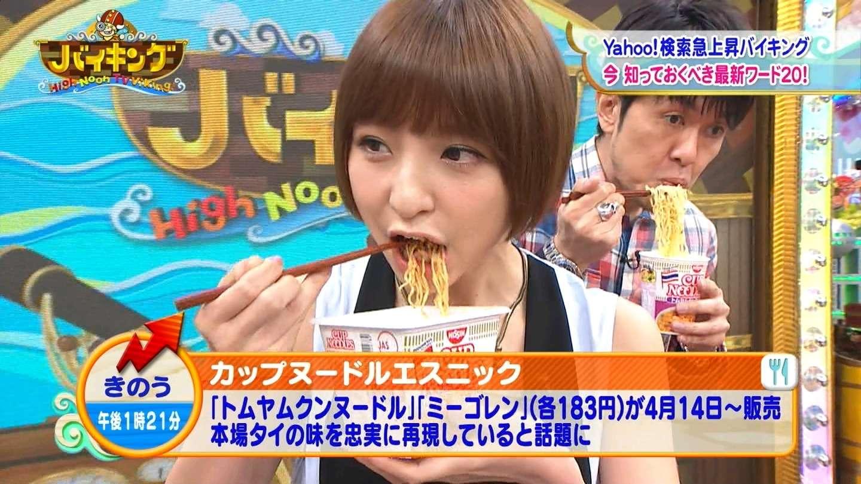 篠田麻里子の下着エロ画像