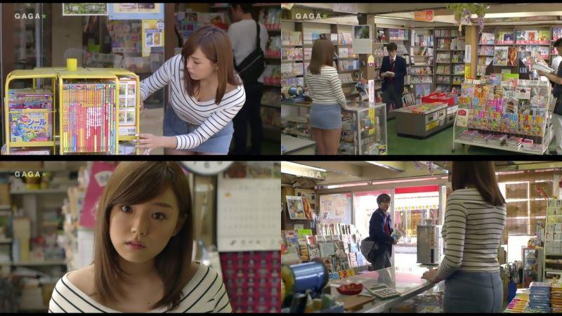篠崎愛のエロおっぱい画像