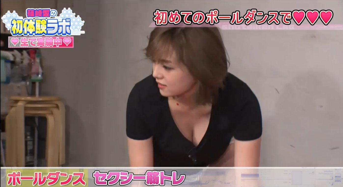 篠崎愛のエロ画像