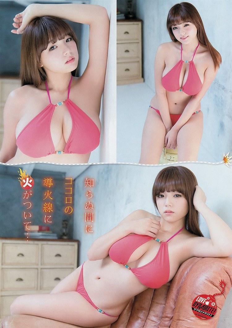 篠崎愛のお宝エロ画像