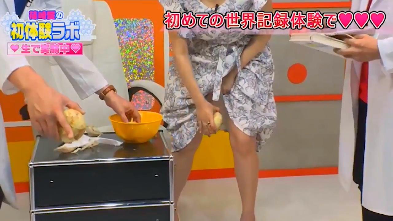篠崎愛モロにマンスジやハミマンエロGIF画像