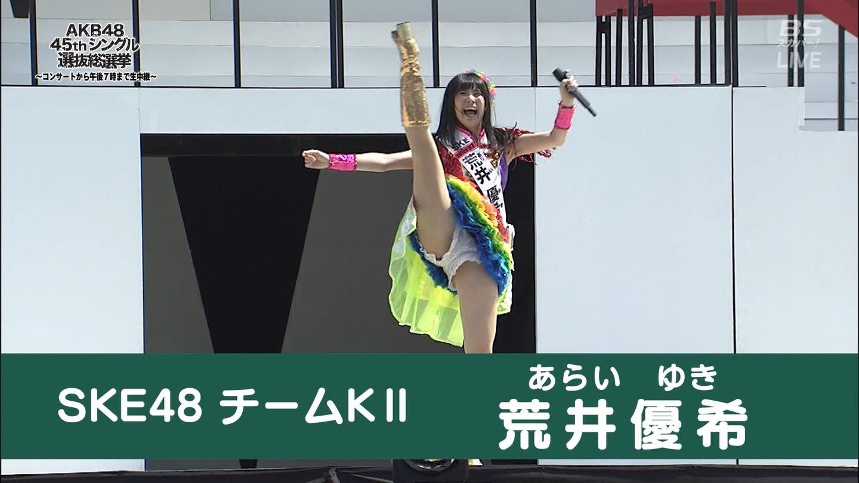SKE48のおっぱいエロ画像