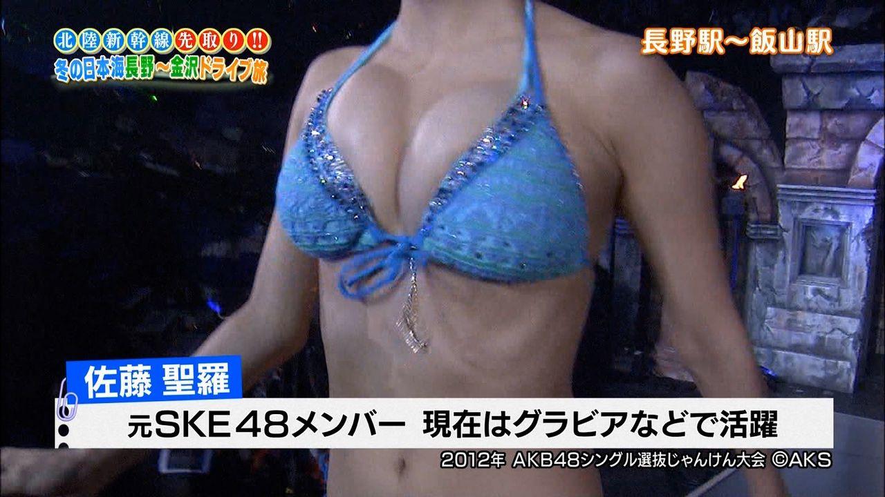 SKE48のパンチラノーブラなエロ画像が抜ける