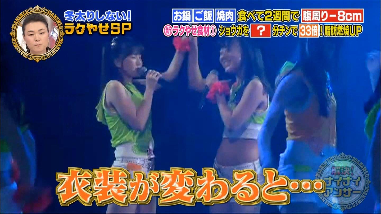 SKE48のセックスしてるエロ動画やエロ画像や無修正アダルト動画が抜ける