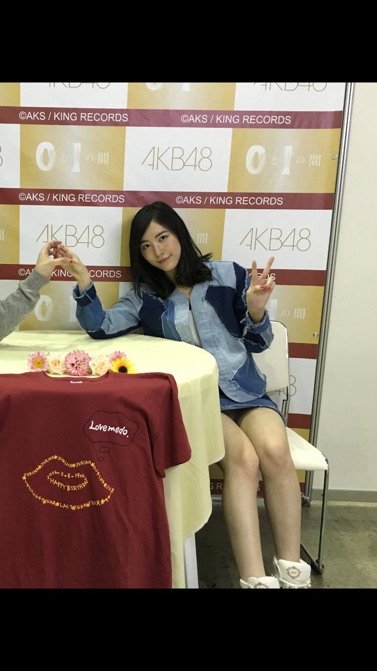 SKE48松井珠理奈エロ画像が放送事故