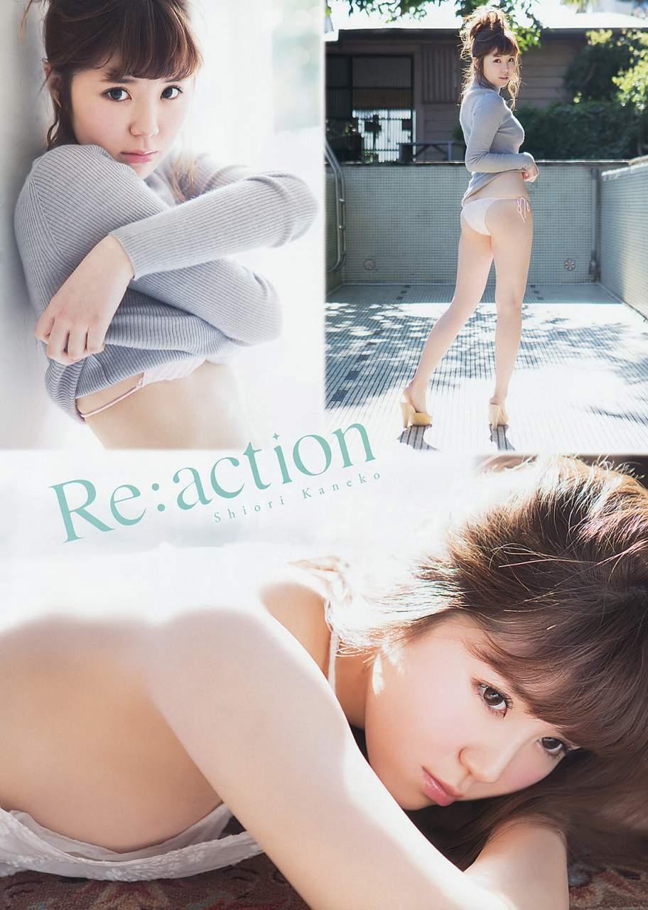 SKE48金子栞の無修正アイコラセックスエロ画像