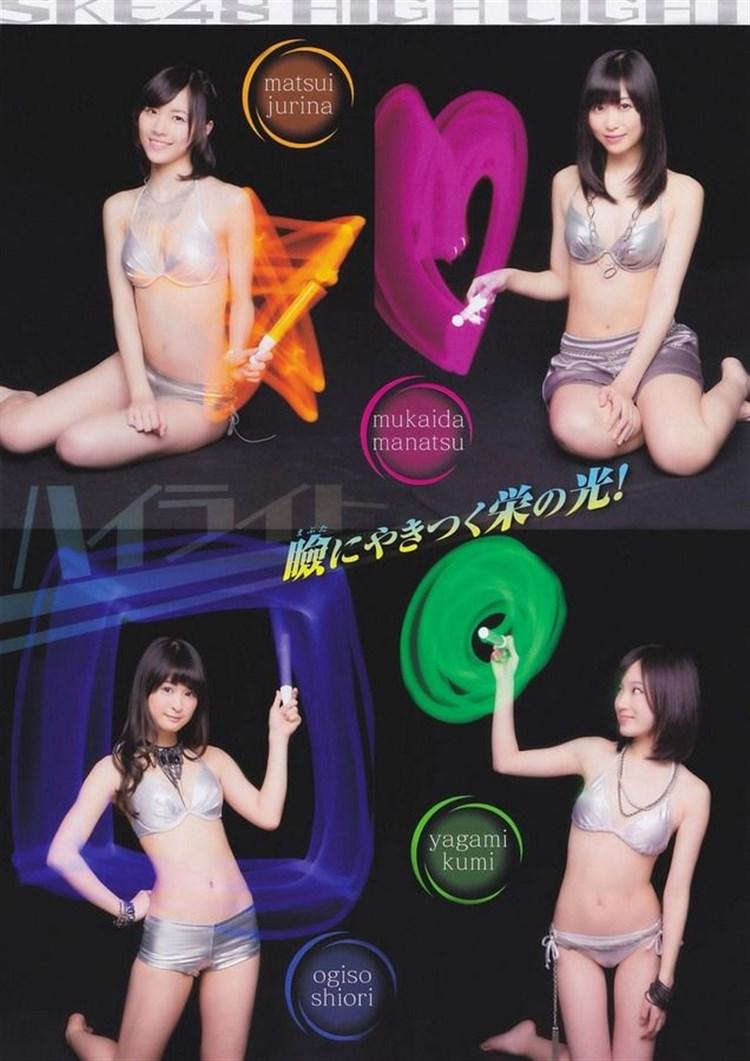 SKE48モロにマンスジやハミマンエロGIF画像