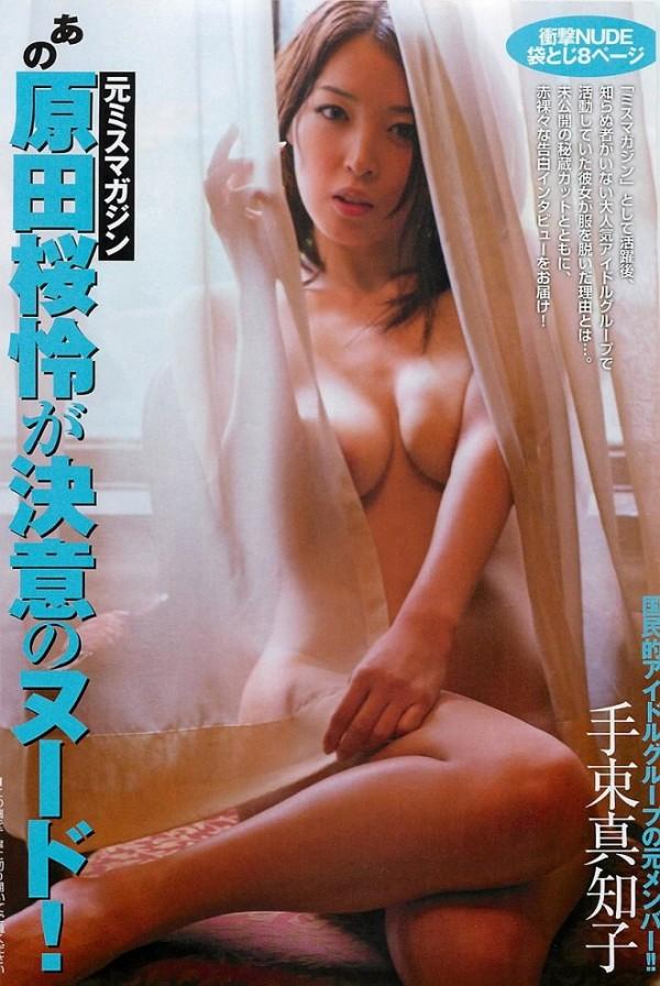 SKE48の下着丸見えパンチラエロ画像が抜ける