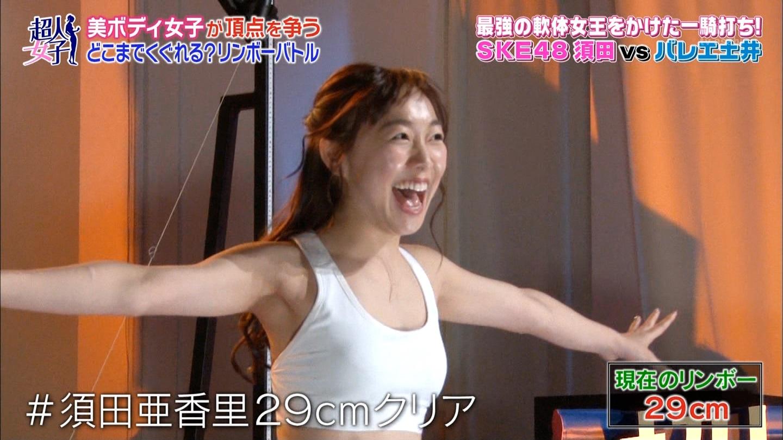 須田亜香里のパンツ丸出しエロ画像