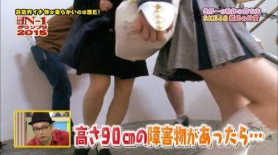 須田亜香里のAVエロ画像