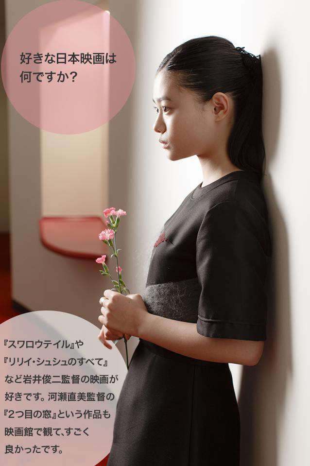杉咲花の放送事故お宝エロ画像