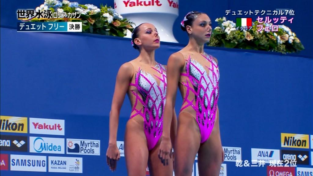 水泳競泳シンクロのお宝エロ画像