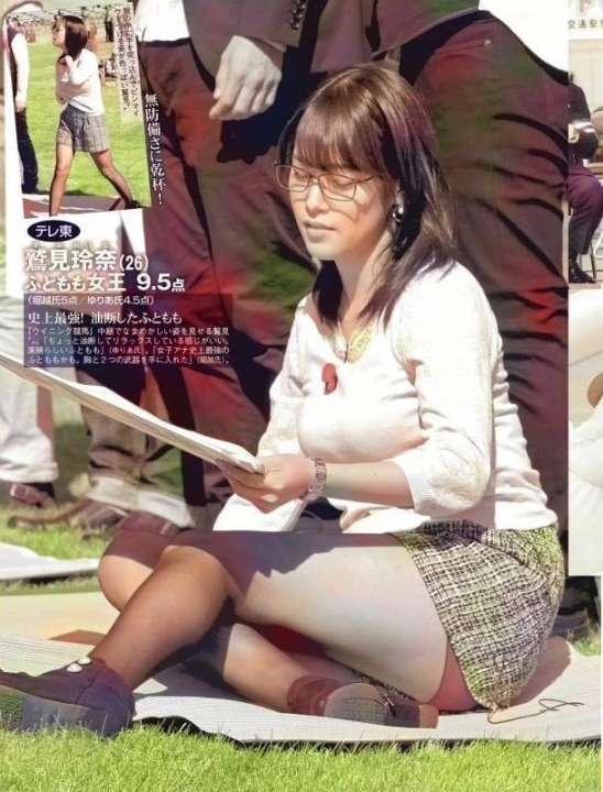 鷲見玲奈のエロ画像