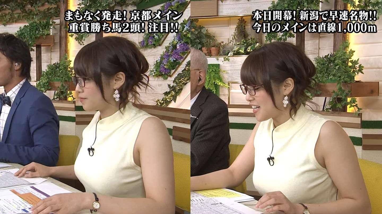 鷲見玲奈のお宝ヌードエロ画像