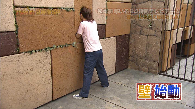 鈴江奈々の放送事故お宝エロ画像