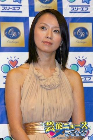 鈴木亜美のおっぱい乳揉みエロ画像