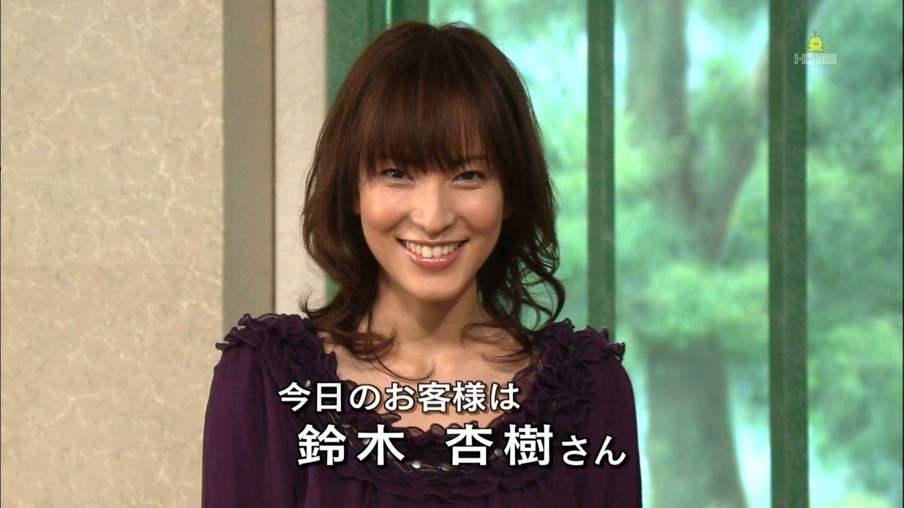 鈴木杏樹のセックスの濡れ場画像