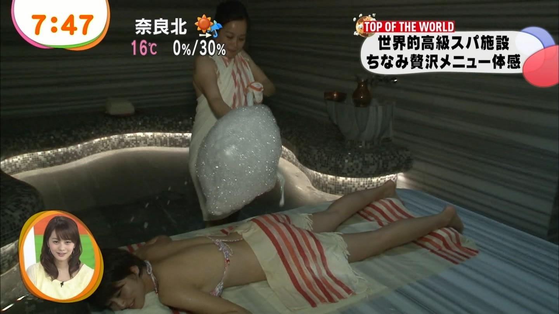 鈴木ちなみのセクシー水着