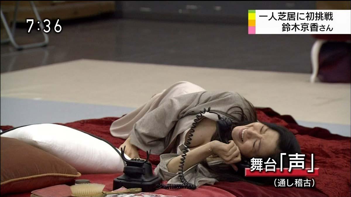 鈴木京香のエロパンチラ画像