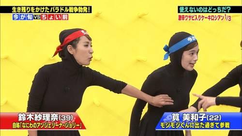 鈴木紗理奈のエロ画像