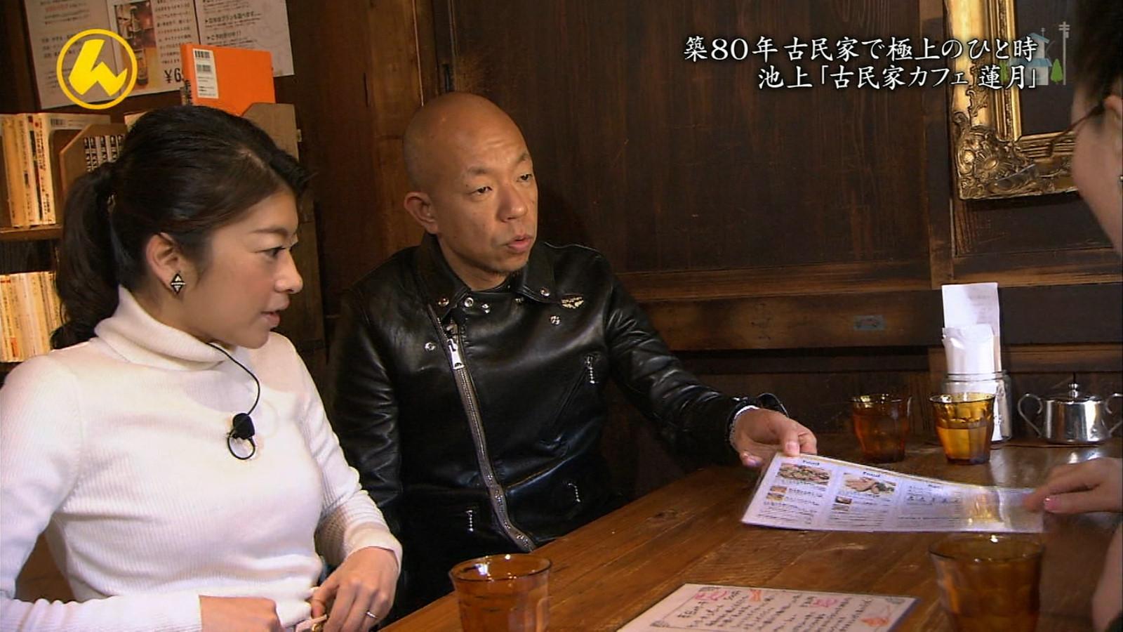生野陽子の放送事故お宝エロ画像