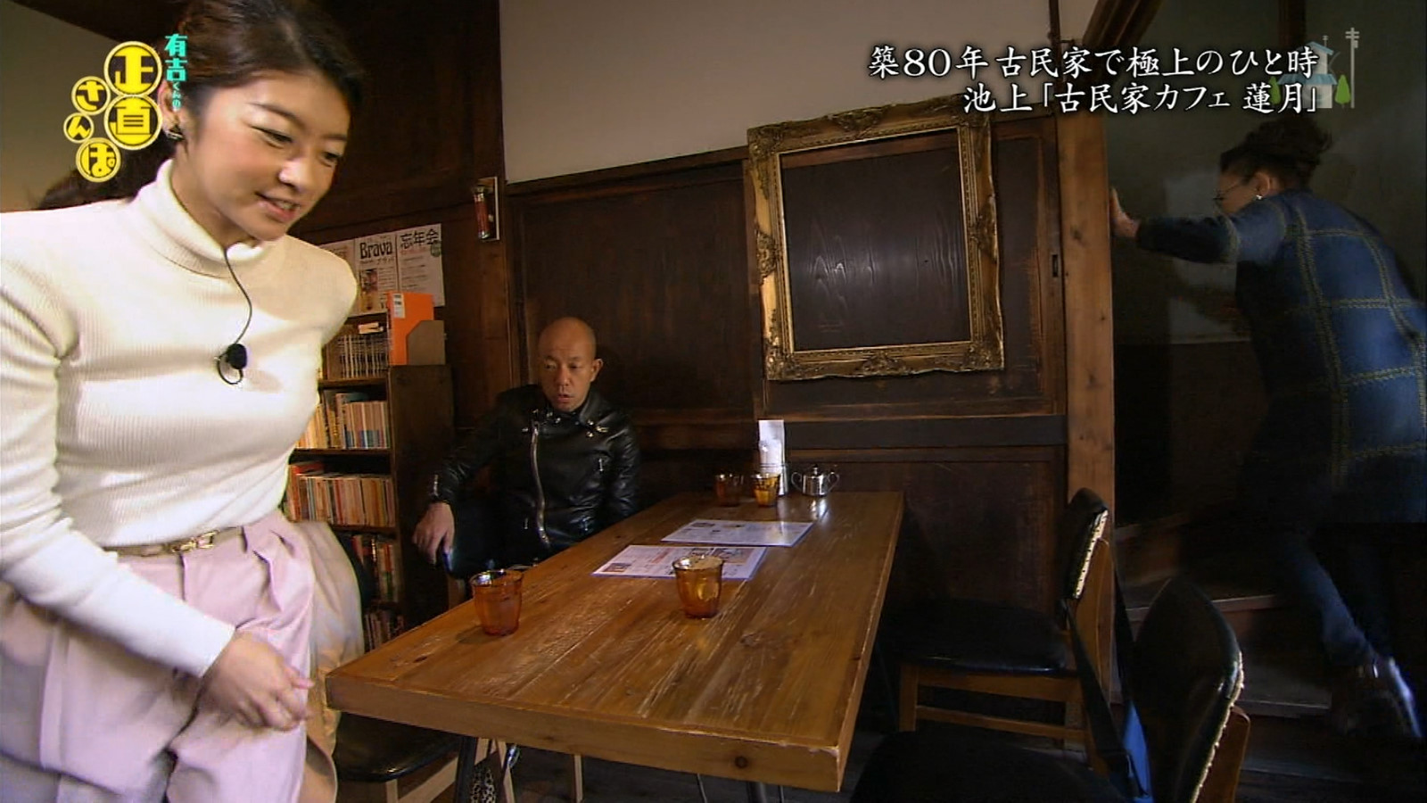 生野陽子のおっぱい乳揉みエロ画像