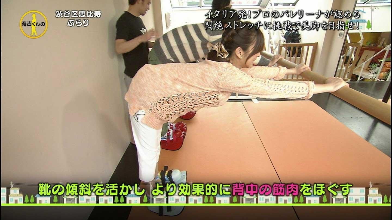 生野陽子のお宝セクシーエロ画像
