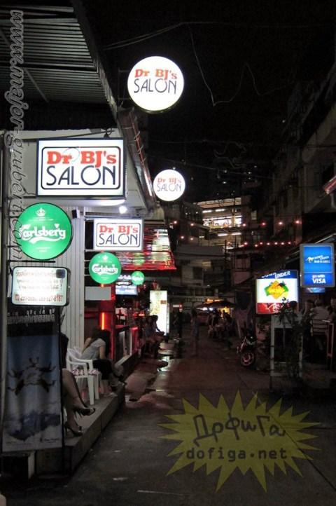 バンコクの風俗マッサージエロ画像