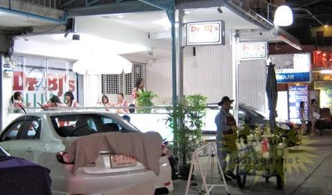 タイのお宝な放送事故