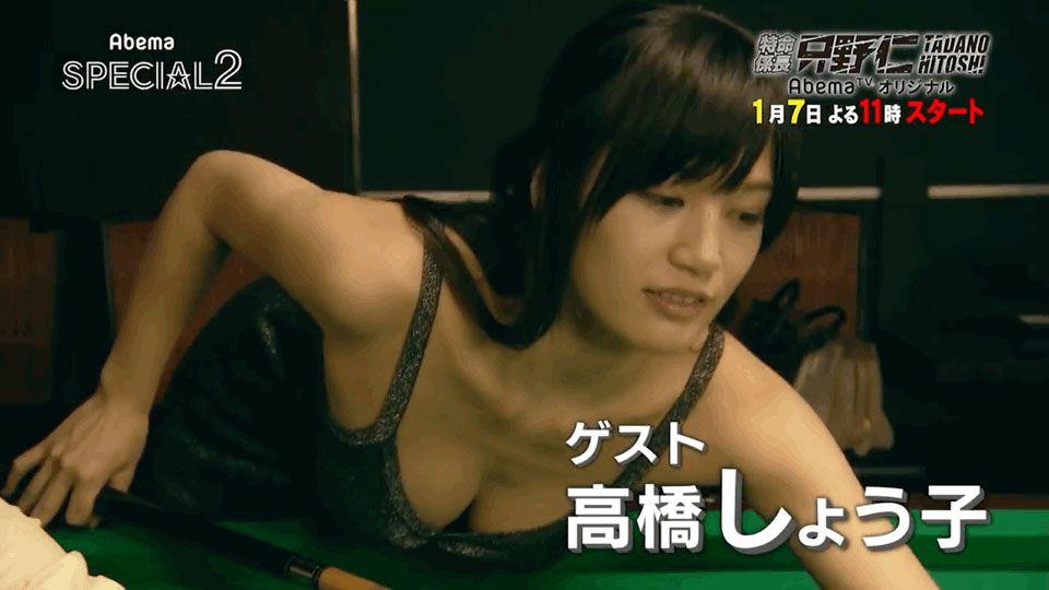 高橋しょう子(高崎聖子)のセックスの濡れ場画像