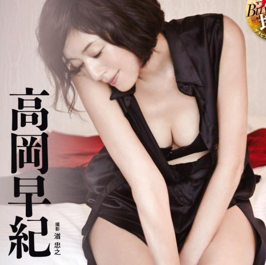 高岡早紀の乳首ポロリ画像