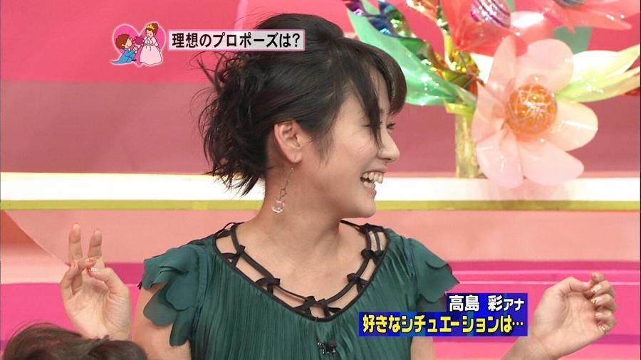 高島彩のおっぱい乳揉みエロ画像