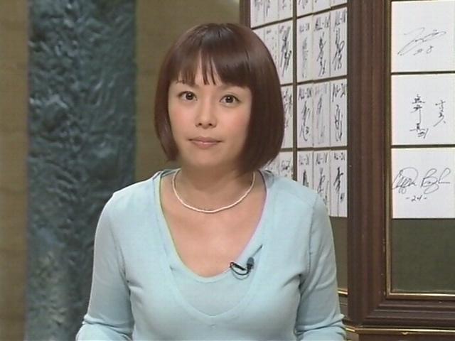 武内絵美のエロGIFでマンコエロ