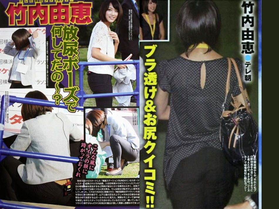 竹内由恵のおっぱいエロ画像