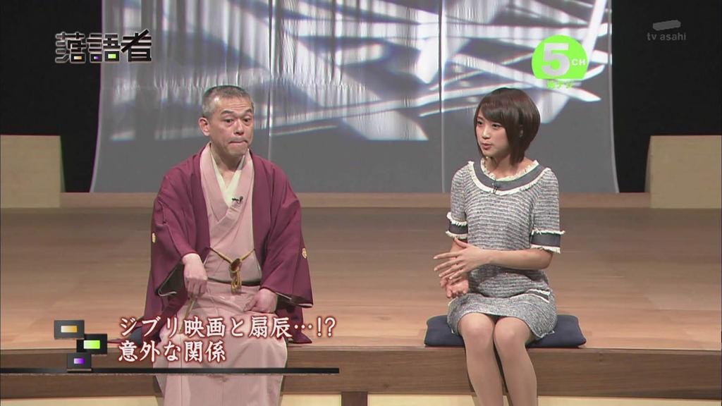 竹内由恵のセックスエロ画像