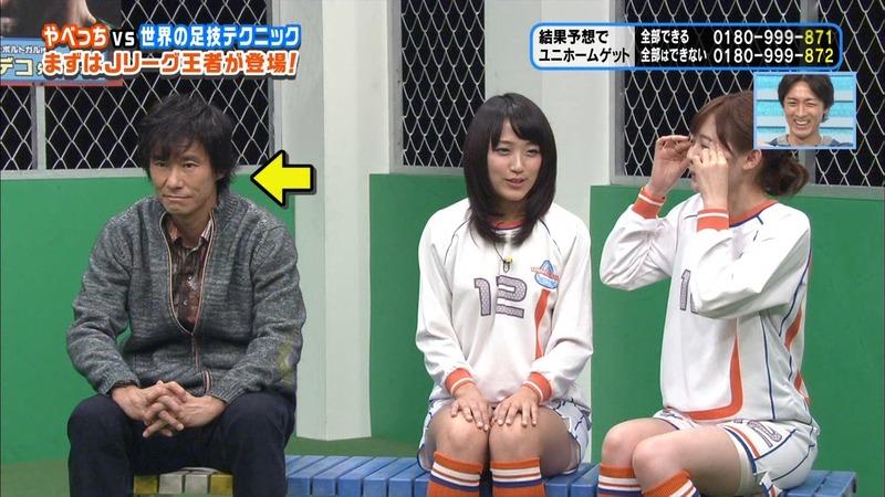 竹内由恵のヌード乳首エロ画像