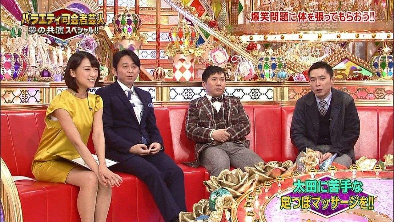 竹内由恵のお宝エロ画像