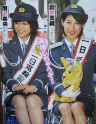 瀧本美織のおっぱいエロ画像