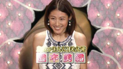 瀧本美織のお宝エロ画像